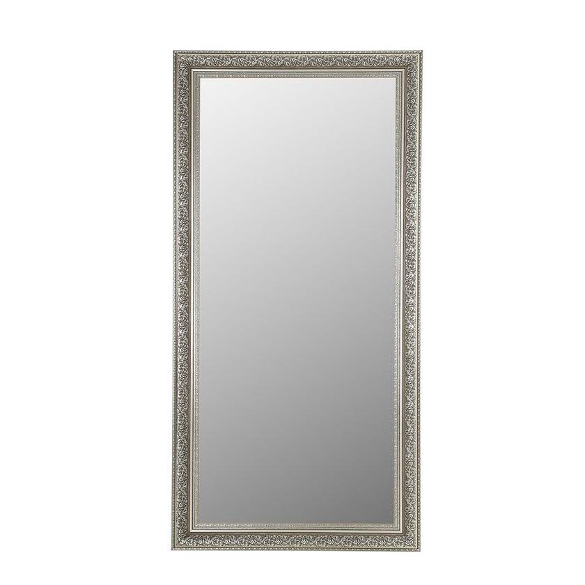 Adau Floor Mirror