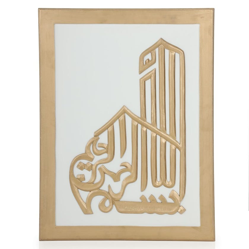 Carved Wall Panel, White & Gold